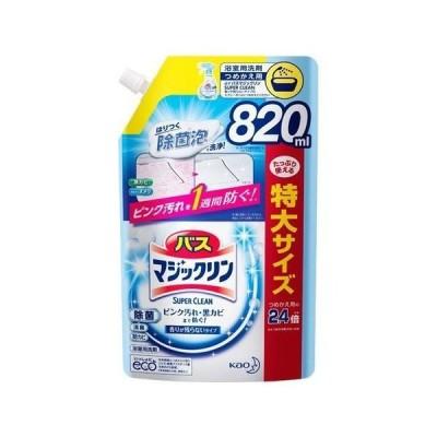 花王 バスマジックリン お風呂用 スーパークリーン香りが残らない 詰め替え スパウトパウチ 820ml