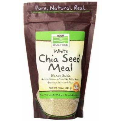 Now White Chia Seed Meal 10oz 284g #6242 チアシードミール