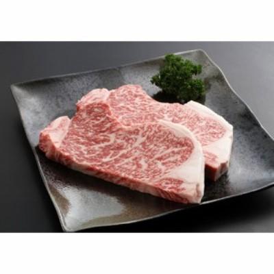 送料無料 神戸ビーフ サーロインステーキ 200g×2枚(等級:A4-A5)神戸牛/ 贈り物 グルメ ギフト