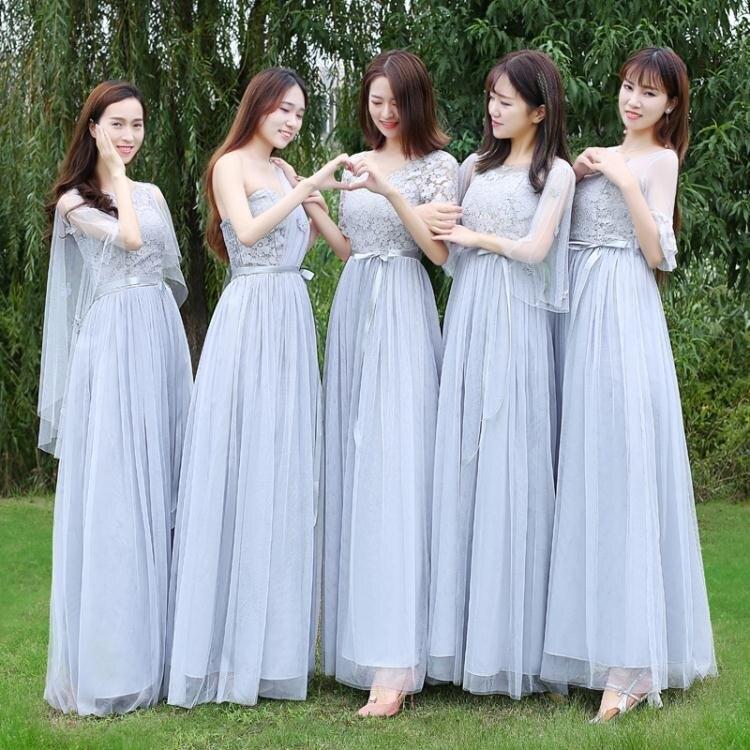 樂天精品 快速出貨 伴娘服 伴娘禮服女2020春夏款韓版姐妹團伴娘服長款灰色顯瘦一字肩洋裝