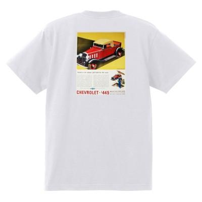 アドバタイジング シボレー Tシャツ 202 白 1932 オールディーズ 1950's 1960's ローライダー ホットロッド マスターセダン
