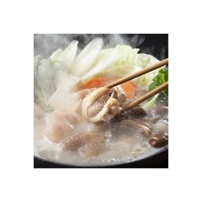 江北町 ふるさと納税 ありたどり 水炊きセット(2〜3人前)【冷凍】