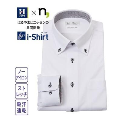 ワイシャツ メンズ 衿裏 袖裏汚れ 目立ちにくい ノーアイロン 長袖 ストレッチ デザイン 袖裏別布使い iシャツ ボタンダウン M/L/LL ニッセン