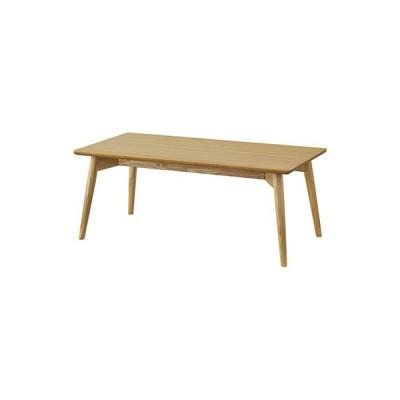 カラメリ センターテーブル KRM-100NA ローテーブル リビングテーブル かわいい 北欧 おしゃれ テーブル シンプル 木製 天然木