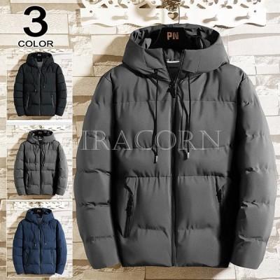 中綿ジャケット メンズ ビジネスコート ダウンジャケット キルティング フード付き アウトドア 防寒着 秋冬