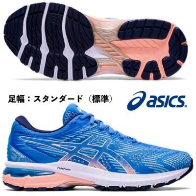 アシックス ASICS/レディス ランニングシューズ/GT-2000 8/1012A591 400/ブルーコースト×ホワイト/足幅:標準/マラソンの練習、初心者にお勧め