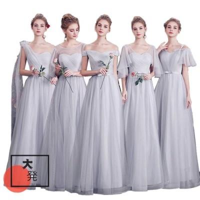 ワンピース 披露宴 宴会 ロマンチック 優雅 フォーマルウエア パーティ シルエット  艶やかな 結婚式 バックレス パーティドレス