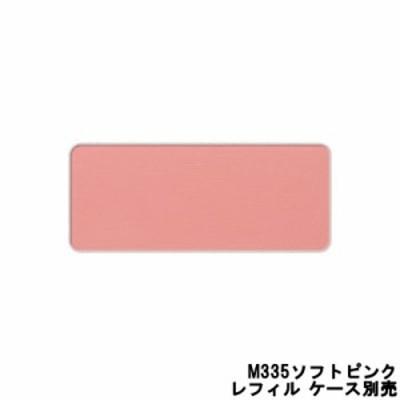シュウウエムラ グローオン M335 ソフトピンク レフィル [ shuuemura / つめかえ用 ] 【取り寄せ商品】 -定形外送料無料-