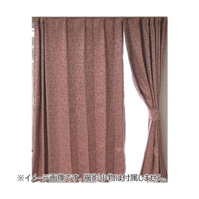 サンローズ ノーベル リーフ柄 遮光裏地付 100×135mm ローズ 1枚組│カーテン・ブラインド 遮光カーテン 東急ハンズ