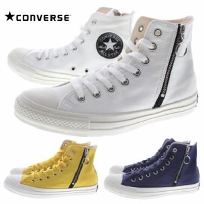 コンバース CONVERSE スニーカー オールスター ブラックジップ ハイ ALL STAR BLACKZIP HI ホワイト(1SC494) ゴールド(1SC495) ネイビー(