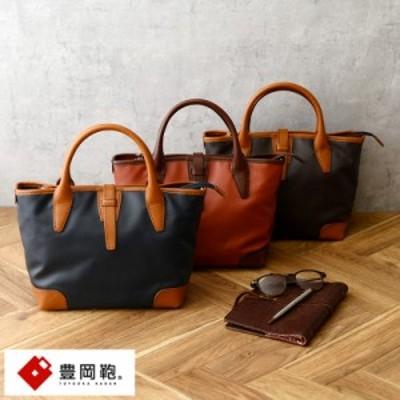 豊岡鞄 2wayミニトートバッグ Amble BK19-105-28 【送料無料】