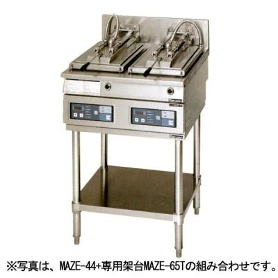 マルゼン 電気自動餃子焼器(架台付) 幅710×奥行600×高さ285×バック150(mm) MAZE-46+MAZE-75T