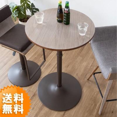 カウンターテーブル おしゃれ グレージュ 径60cm 高90cm 木目 木製 バーテーブル ハイテーブル ラウンド GRISE グリーズ カフェテーブル KNT-J1063 グレー 丸 円