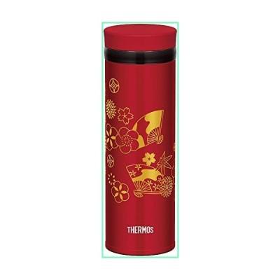 サーモス 日本製 水筒 真空断熱ケータイマグ 350ml 扇 JNY-351 OGI【並行輸入品】