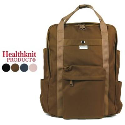 Healthknit ヘルスニット ブランド メンズ レディース リュック バックパック リュックサック シンプル 軽量 スクエア アウトドア カジュ