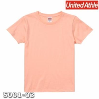 Tシャツ 半袖 ガールズ レディース ハイクオリティー 5.6oz G-L サイズ アプリコット 無地 ユナイテッドアスレ CAB