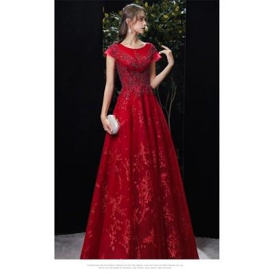 ブライズメイド ウエディングドレス お呼ばれ パーティードレス 大きいサイズ 二次会 結婚式 ロングドレス 演奏会 ピアノ 発表会 忘年会 高級 上品