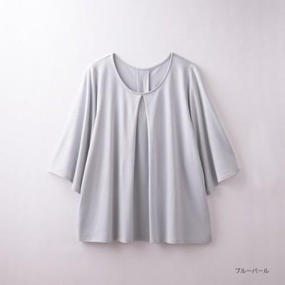 【竹布特典】タックフレア—Tシャツ ブルーパール 【ナファ生活研究所】