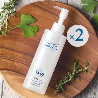 ピーリング ジェル 角質ケア ナチュラルアクアジェル250g×2本セット 送料無料  cure natural aqua gel【公式ショップ】