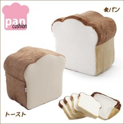 pancushion パンシリーズクッション かわいい 子供部屋 一人暮らし ファミリー 日本製 送料無料