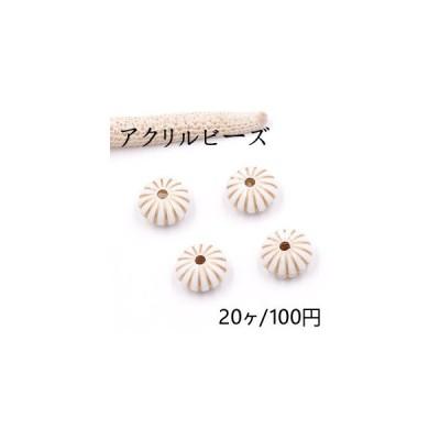 アクリルビーズ カボチャ 8×14mm ホワイトアンティークゴールド【20ヶ】