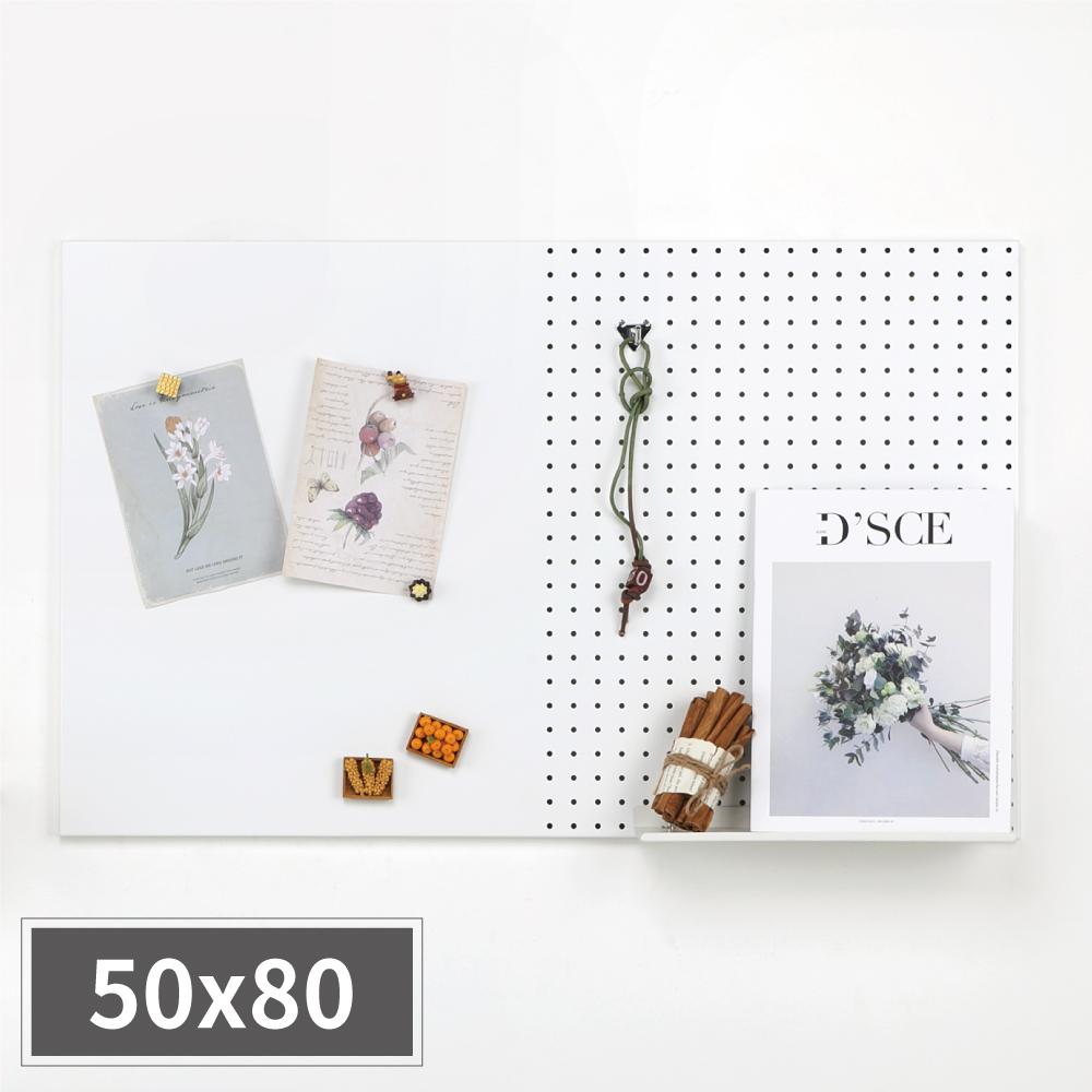 inpegboard 半半洞洞板50X80 韓國製 完美主義【G0085】