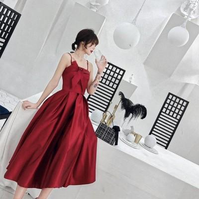イブニングドレス ロングドレス カラードレス Aライン パーティードレス 結婚式 ウェディングドレス 二次会ドレス 大きいサイズ 演奏会 お花嫁ドレス 姫系