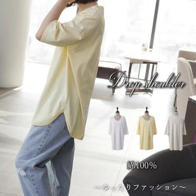 ポロシャツ レディース 40代 50代 60代 ファッション おしゃれ 女性 上品 黄色 ドロップショルダー ルーズフィット 半袖 春秋物 ミセス