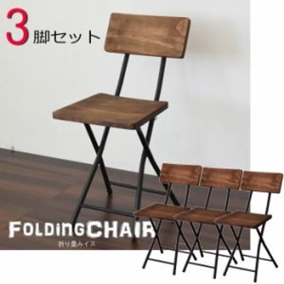 BBファニシング GRANT(グラント) 折りたたみチェアー 3脚セット GRFC-340x3 天然木 椅子 折り畳みイス