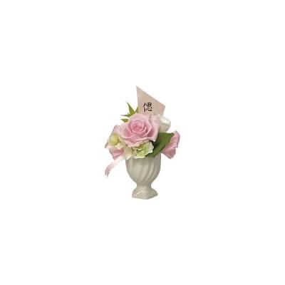 お供え花 あおい(プリザーブドフラワー)   bc−11410