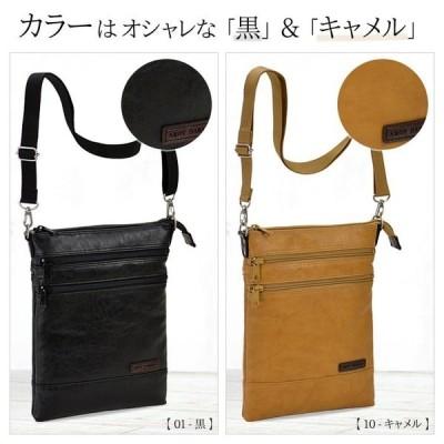 アンディーハワード(色:黒、01)薄幅タブレット対応SD ショルダーバッグ メンズ  薄マチ 薄型 日本製 豊岡製鞄  #16421★