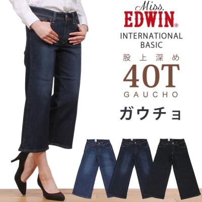 ≪ラスト1点!Lサイズ≫EDWIN エドウィン レディース ジーンズ デニム ガウチョ ミス エドウイン ME40T