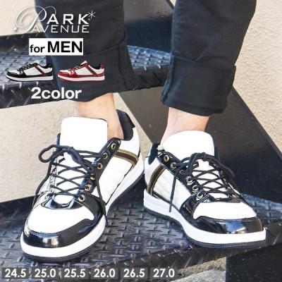 スニーカー メンズ ローカット カジュアルシューズ 黒 スポーツ レースアップ  運動靴 紐靴 通勤 通学 白 カップインソール クッション 軽量 靴 1600