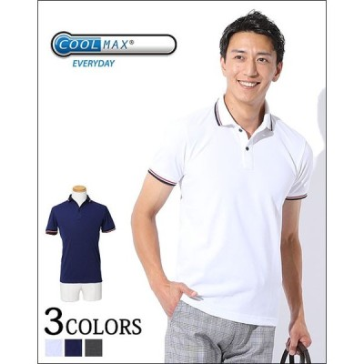 クールマックスラインデザイン台襟ポロシャツ Biz