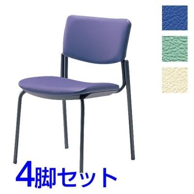 『代引不可』サンケイ ミーティングチェア 会議椅子 4本脚 粉体塗装 肘なし ビニールレザー張り 同色4脚セット CM350-MX