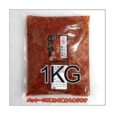 カンシネ 韓国チャンジャ1kg  【クール】冷凍