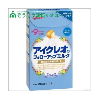 アイクレオ フォローアップミルク スティックタイプ 13.6g×10本入【PT】