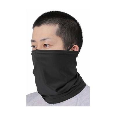 PONTAPES(ポンタペス) ランニング マスク 夏用 冷感 ネックガード UVカット ネックカバー スポーツマスク 冷感 PAA