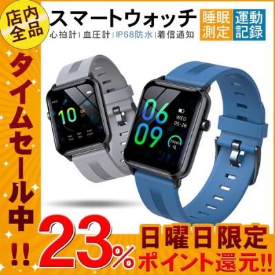 スマートウォッチ スポーツ 大画面 LINE対応 着信通知 日本語表示 血圧計 歩数計 消費カロリー 睡眠検測 運動記録 iphone android おしゃれ レディース メンズ