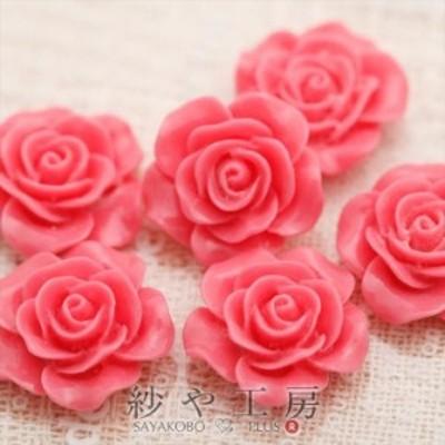 フラワーカボション バラ5個 20mm ピンク 2cm 1つ穴 お花 花 ハンドメイド手芸用品 アクセサリーパーツ 通し穴付き パーツ