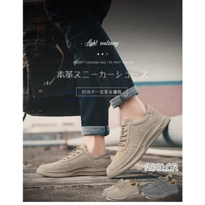 メンズ メンズ ランニングシューズ シューズ ジョギング ファッション 靴 スニーカー ウォーキング メンズ 運動靴 シューズ