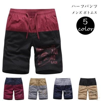 ハーフパンツ メンズ ボトムス 夏 半ズボン 夏用パンツ ショートパンツ クロップドパンツ 7分丈 短パン 涼しい