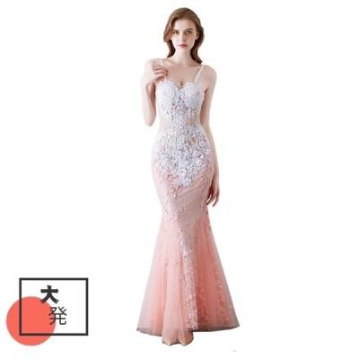 パーティードレス セクシー ワンピース タイトドレス 大人 シルエット キャバドレス ワンピ 衣装 大きいサイズ