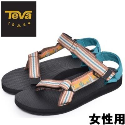 テバ オリジナル ユニバーサル 女性用 TEVA ORIGINAL UNIVERSAL 1003987 レディース スポーツサンダル(01-15075039)