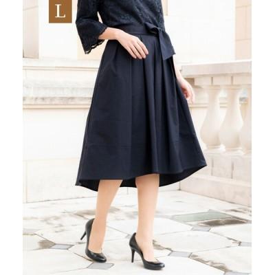 TO BE CHIC / 【L】イレギュラータックスカート WOMEN スカート > スカート