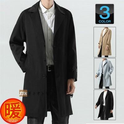 トレンチコート メンズ チェスターコート 中綿入り スプリングコート ロングコート コート ビジネス あったかい
