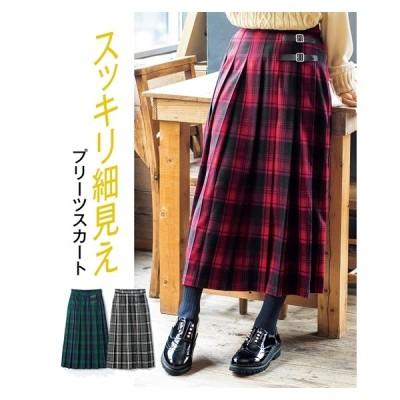 スカート ロング丈 マキシ丈 大きいサイズ レディース キルト風 チェック プリーツ 4L/5L/6L ニッセン nissen