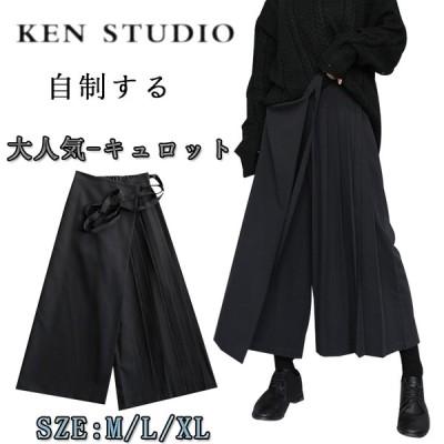 2020早春新型-最安価での-自制する-日系-女-個性-韓国ファッション-暗黒-山本スタイル-復古-偽の2つのセット-スカート-ズボン-プリーツ-九分丈ズボン-ワイドズボ
