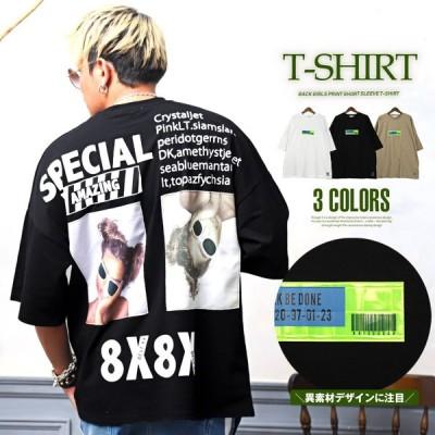 Tシャツ メンズ 半袖 ビッグシルエット ガール フォト プリント ドロップショルダー ストリート