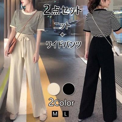 2020新作限定SALE!! セットアップ ニット +ワイドパンツ  二点セット レディース 半袖 トップス ハイウエスト   韓国ファッション